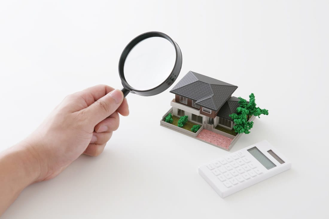 4 Things You Should Know About Home Inspections